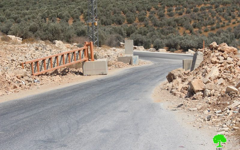 The Israeli Occupation Forces set up iron  gate on the southern entrance to the village of Marah Rabah in Bethlehem Governorate