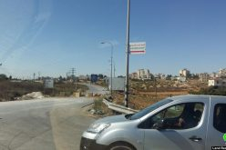 Israeli Occupation Forces close some main roads in Ramallah governorate