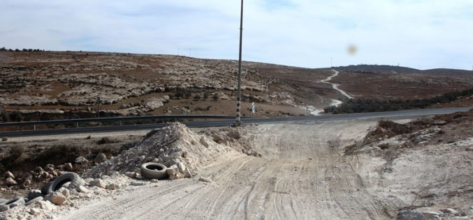 The Israeli Occupation Forces close a road in the Hebron village of Yatta