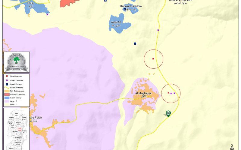 The Israeli Occupation Forces close Al-Mughayyer village entrance