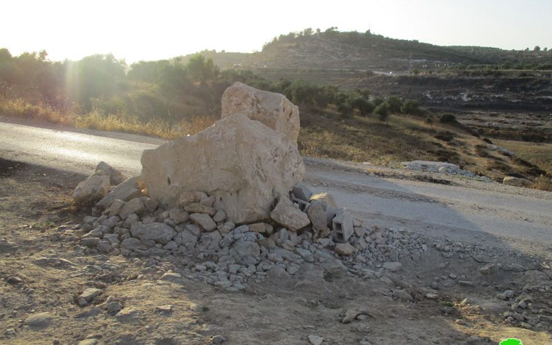 The Israeli Occupation Forces close the entrance to the village of Deir Nizam in Ramallah