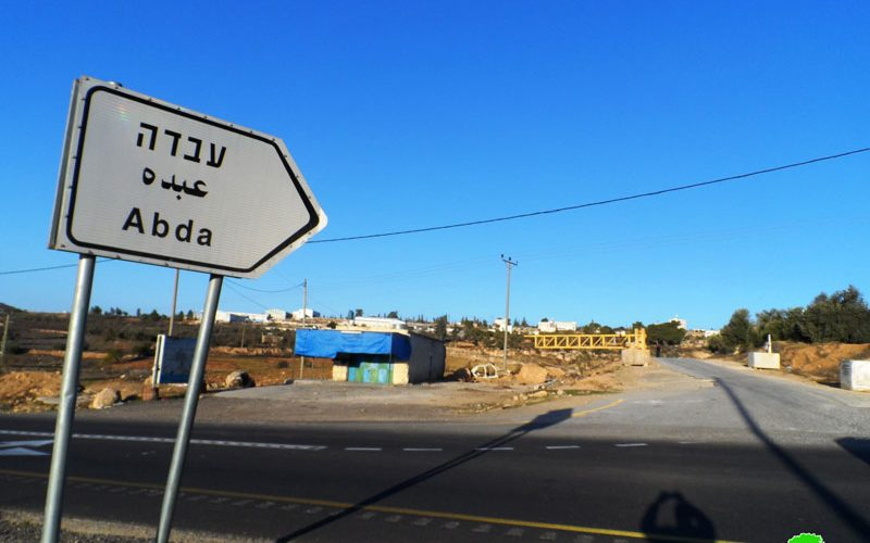 The Israeli Occupation Forces set up a metal gate at Abda village entrance