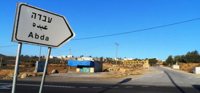 The Israeli Occupation Forces set up a metal gate at Abda village entrance