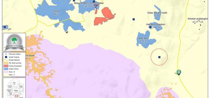 Israeli colonists establish illegal outpost on Ramallah lands