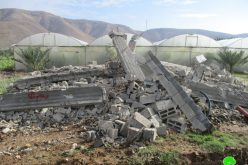 Israeli Occupation Forces demolish under construction residence in Jericho