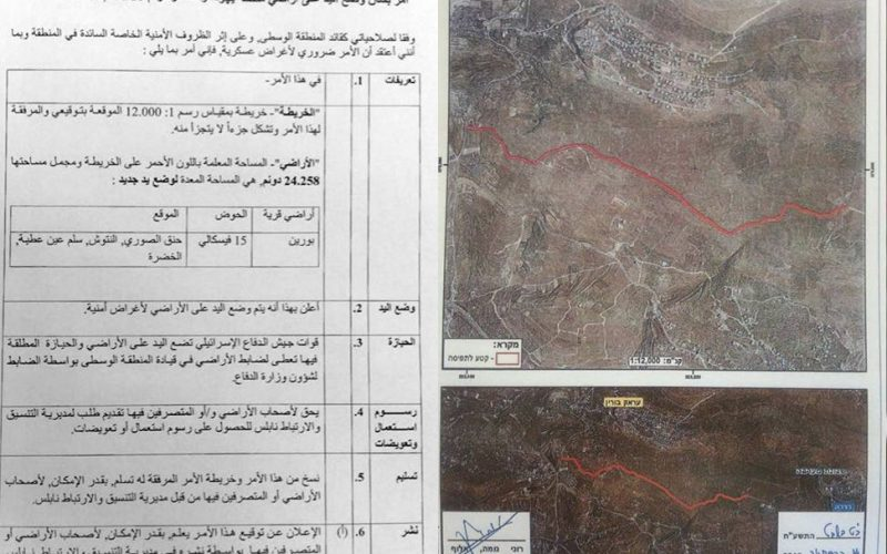 Israel to construct a new Settler road in Area B in Burin Village – Nablus Governorate