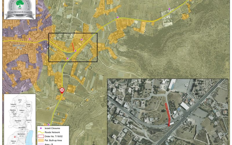 An Israeli military confiscation order on lands from the Hebron town of Beit Ummar