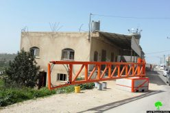 Israeli Occupation Forces set up metal gates at Khursa village entrance
