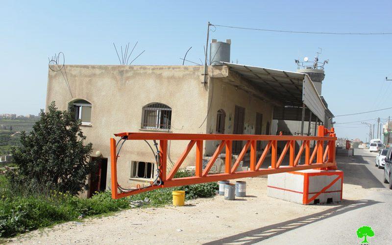 Israeli Occupation Forces set up metal gates at Khursa village entrance