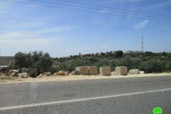 إغلاق عدد من الطرق في قرية حارس محافظة سلفيت