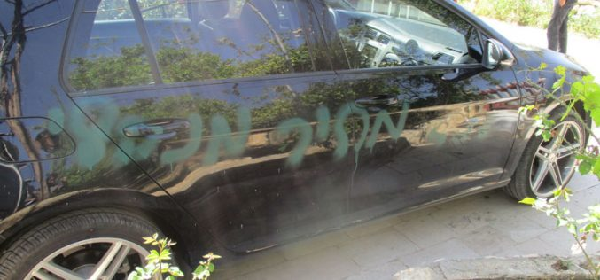 Israeli colonists write racist graffiti and slash cars' tires in Qalqiliya