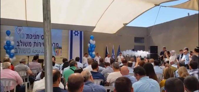 Israel opens Police station in Shu'fat camp north Jerusalem city