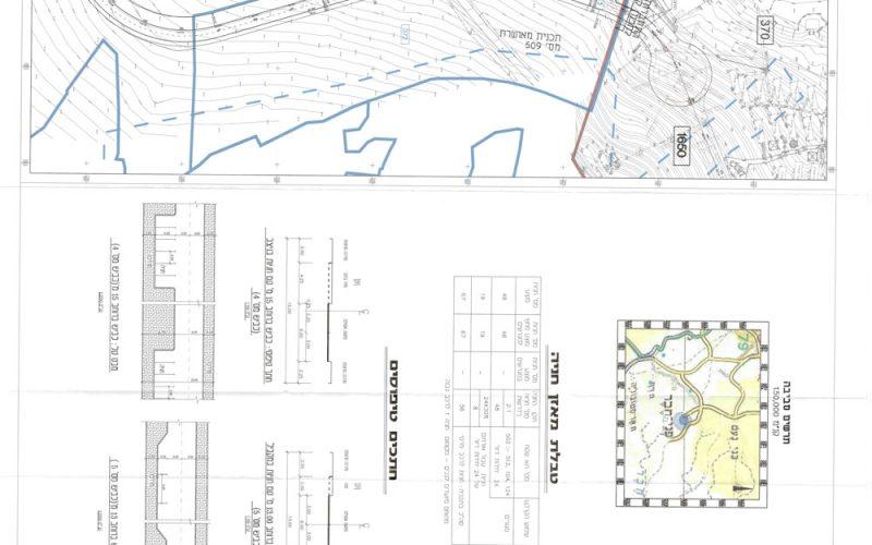 إيداع مخطط تفصيلي لتوسعة مستعمرة  بني حيفر على حساب أراضي بلدة بني نعيم محافظة الخليل