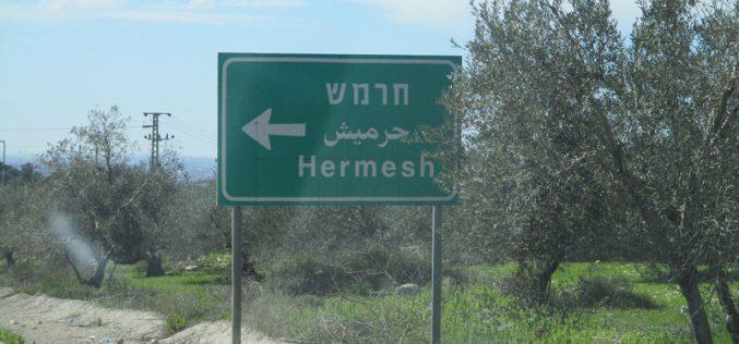 Israel notifies 14.5 dunums of evacuation in the Jenin town of Ya'bad