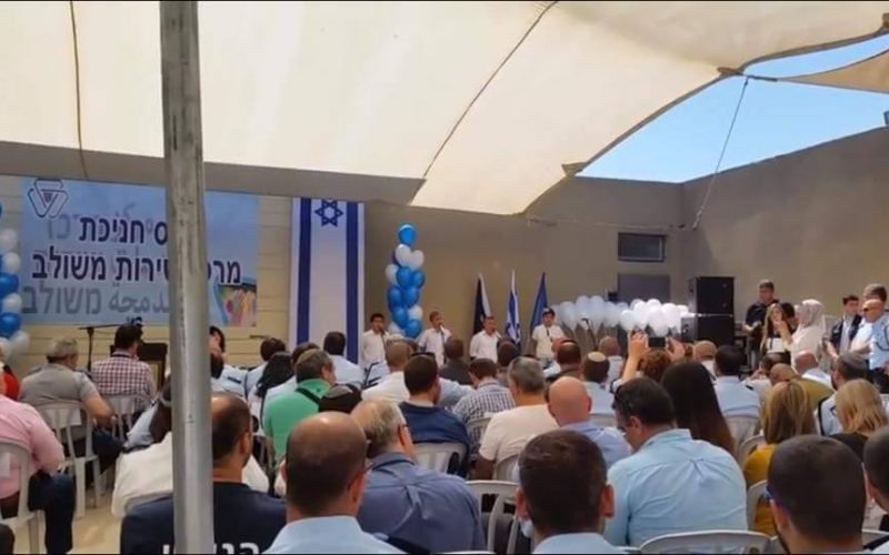 Israel opens Police station in Shu'fat camp north Jerusalem city