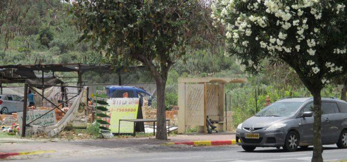 إخطار بهدم أجزاء من مشتل زراعي في قرية النبي الياس  محافظة قلقيلية