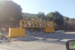 جيش الاحتلال الاسرائيلي ينصب بوابة حديدية جديدة شمال مدينة سلفيت
