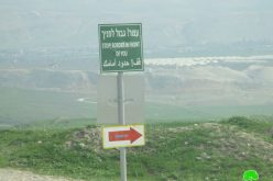 Israeli Occupation Forces sabotage and steal water pipelines in Tubas governorate