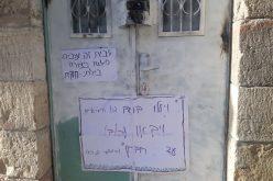 الاحتلال ومستعمريه: اعتداءات مستمرة على المواطنين وممتلكاتهم في البلدة القديمة / محافظة الخليل