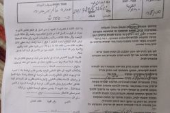 The occupation forces delivers 7 notices to stop construction in (Aqbat-Jaber) refugees camp / Jericho