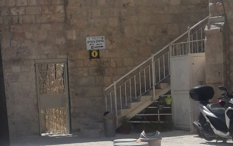 بلدية الاحتلال تفتتح باباً بين باب العامود وحارة النصارى في البلدة القديمة / القدس المحتلة