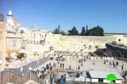 مخطط توسيعي جديد لساحة حائط البراق / القدس المحتلة