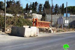 الاحتلال يقيم بوابة معدنية ويغلق مدخل بلدة حلحول شمال الخليل