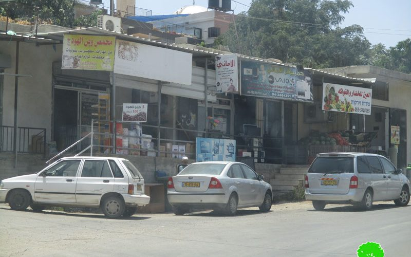 The Israeli occupation distributes stop-work orders in Barta'a village- Jenin Governorate