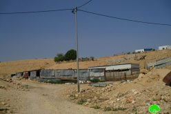 Stop work orders on four residences in Arab Az-Zayid Bedouin community- An Nuwei'ma / Jericho.
