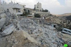 Demolition of a three-floor building in Al Bira