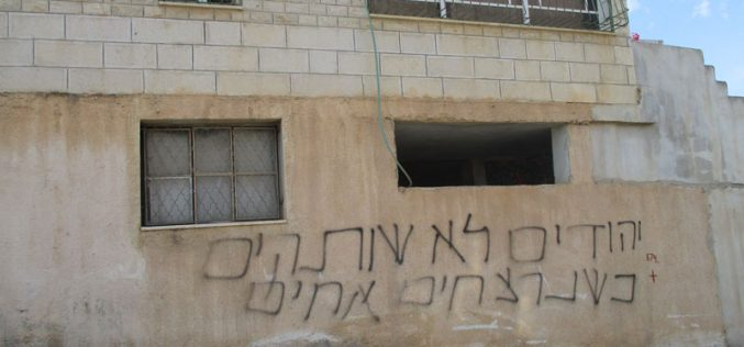 Price Tag gangsters carry out a new assault against Kafr Ad-Dik people/ Salfit