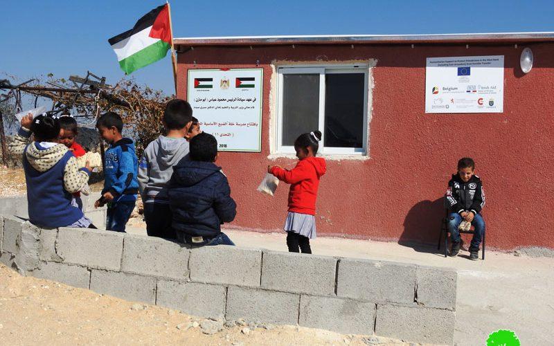إخطار بوقف العمل في مدرسة قرية خلة الضبع بمسافر يطا/ محافظة الخليل
