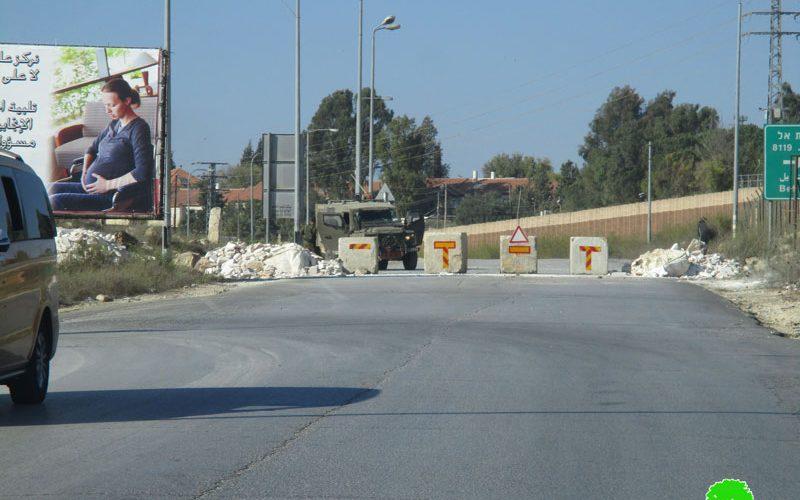 إغلاق طريق رام الله – نابلس القديم بالمكعبات الإسمنتية / محافظة رام الله