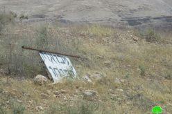 "Expanding ""Mevo'ot Yerikho"" settlement / Jericho governorate"