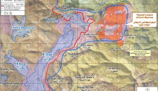 """Israel's New Year Gift to Bethlehem.  <br>The establishment of """"Giv'at Hayetim"""" settlement <br>"""