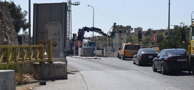 Impacts of Israeli Movement Restrictions on Palestinian Economy & Environment