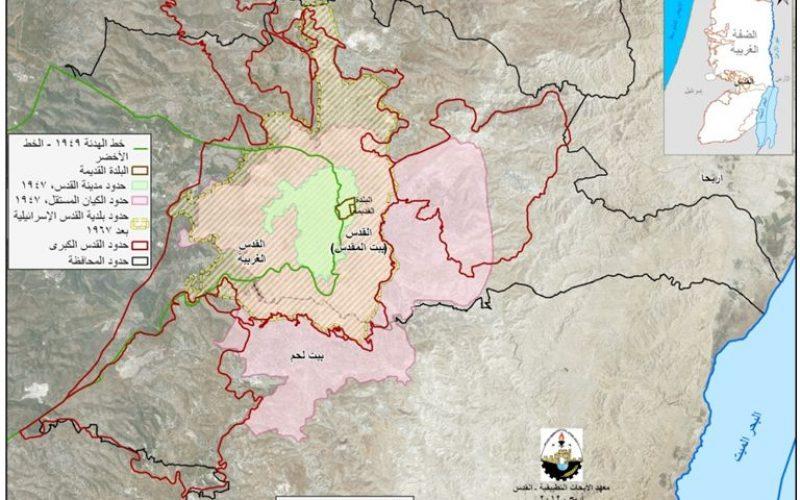 الوضع الجيوسياسي في مُحافظة القدس