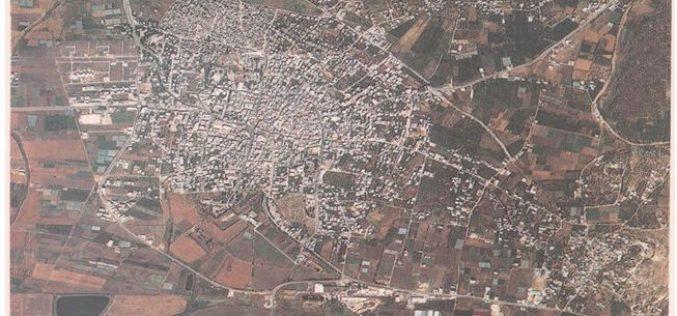 الوضع الجيوسياسي في محافظة قلقيلية