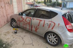 Writing Hatred inciting Slogans and ruining car tires – Sinjil / Ramallah governorate