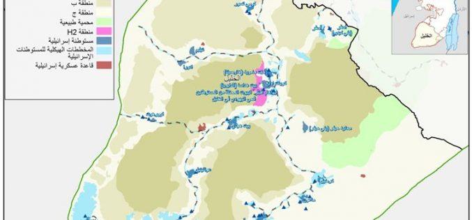 الوضع الجيوسياسي في محافظة الخليل
