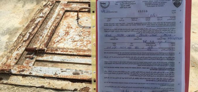 Eviction military order targeting lands in Umm Al-Khair East Yatta/ Hebron governorate