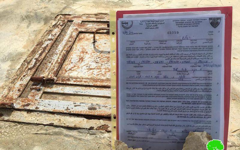 إخطار بإخلاء محمية طبيعية بقرية أم الخير شرق يطا / محافظة الخليل