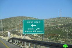 مخطط إسرائيلي استيطاني يستهدف 123 دونماً من أراضي قرية دير دبوان / محافظة رام الله