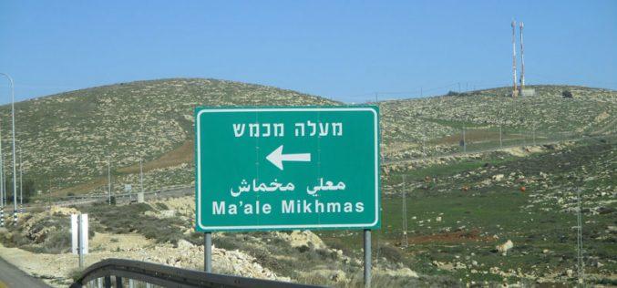 New Israeli scheme targets Deir Dibwan lands / Ramallah governorate