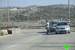 The Israeli occupation forces seal off a metal gate on the western entrance of Kafr Ad-Dik / Nablus governorate