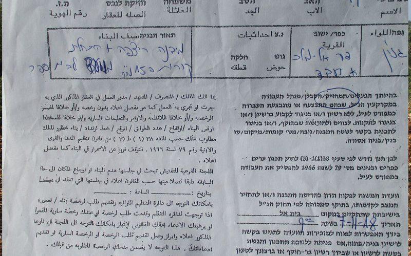 Israeli crimes in Dhaher Al-Malih village / Jenin governorate