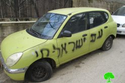 Writing hatred inciting slogans and ruining car tires in Ras Karkar and Beitillu villages in Ramallah