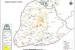 سلطات الاحتلال تنوي شرعنة (9) بؤر استيطانية مقامة على أراضي محافظة الخليل
