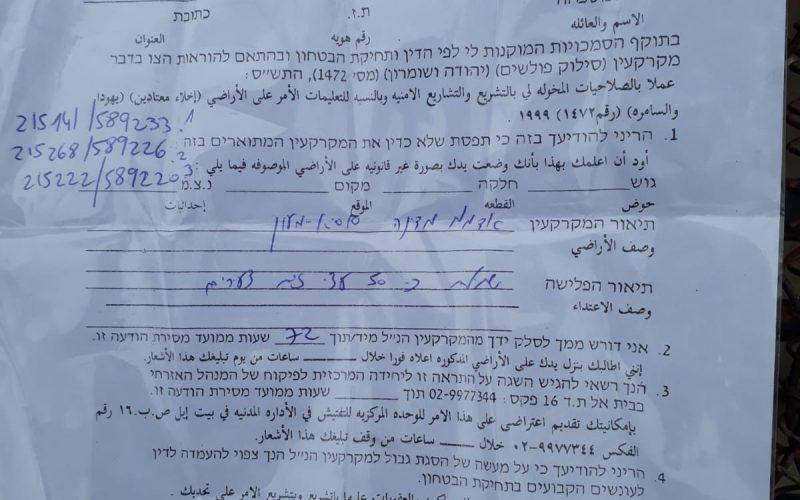 "Eviction order on ""Khallet Ad-Dabe'a"" lands – Masafer Yatta / Hebron governorate"