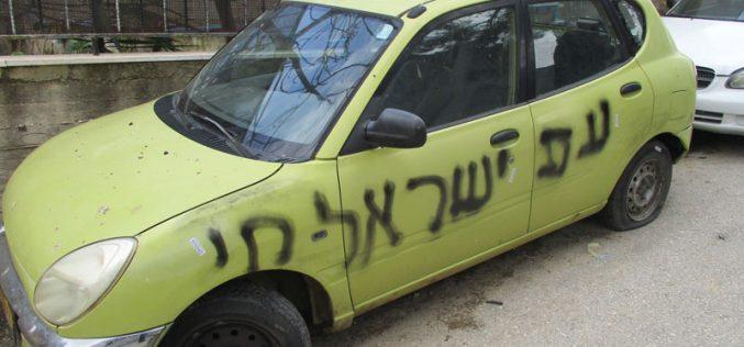 خط شعارات تحريضية وإعطاب إطارات عدد من المركبات في قريتي رأس كركر وبيتللو شمال رام الله